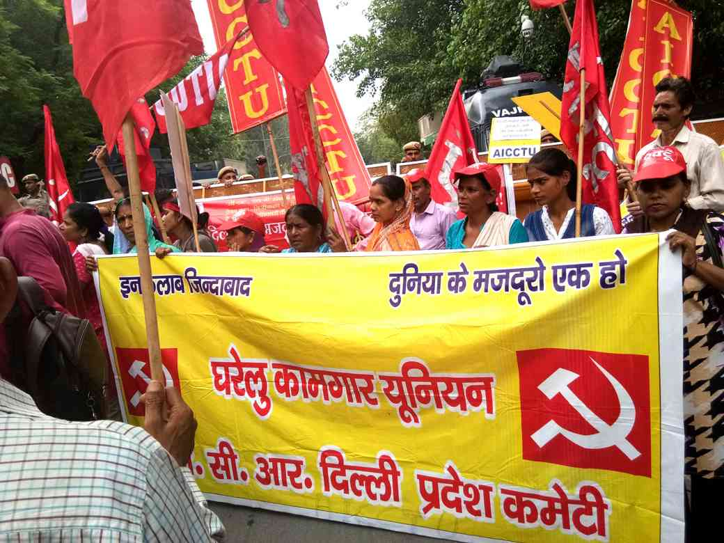Workers' Strike in Delhi | Communist Party of India (Marxist