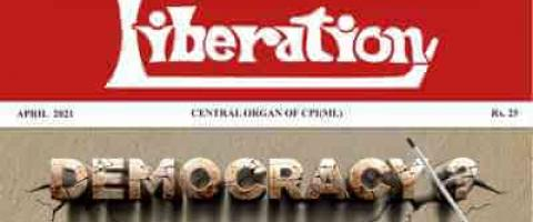 Liberation April Cover Image