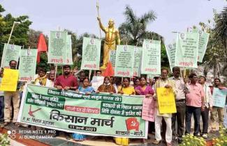 kisan march was organized in Patna